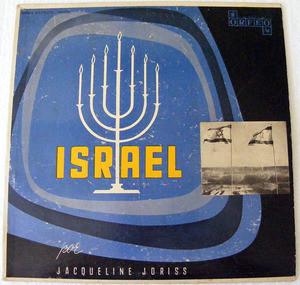 JACQUELINE JORISS & R. PEREZ Orfeo 100001 ISRAEL LP