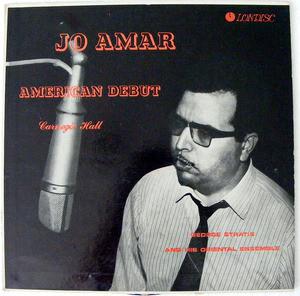 JO AMAR Londisc RL121 AMERICAN DEBUT CARNEGIE HALL LP