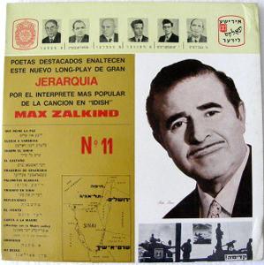 MAX ZALKIND & EDUARDO FERRI Priv Recording P-33096 LP