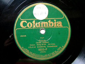 NELLIE CASMAN Columbia 8003-F HEBREW 78rpm YOSEL