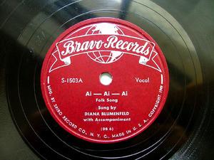 DIANA BLUMENFELD Bravo Records S-1503 JEWISH 78 AI AI AI / KLAL TUER (12896)