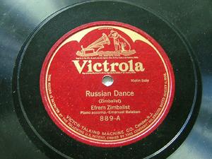 EFREM ZIMBALIST Victrola 889 VIOLIN 78rpm RUSSIAN DANC