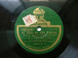 SAVADOR, SAINZ,  PASAMAR Odeon 193510 SPANISH 78rpm