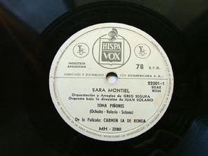 SARA MONTIEL Hispa Vox 22002 SPANISH 78rpm CARCELERAS