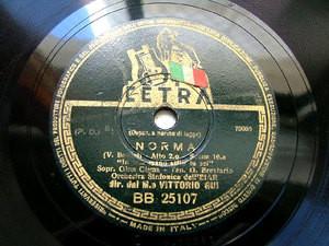 """CINA G. & CANIGLIA M. CETRA BB 25107 12"""" 78rpm VERDI"""