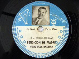 MAX ZALKIND Priv Recording 1566 JEWISH 78rpm VACACIONES