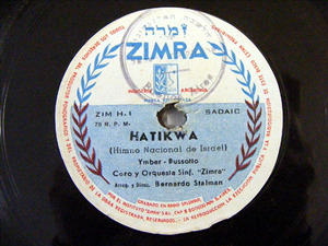 BERNARDO STALMAN Rare Arg ZIMRA H1 JEWISH 78rpm HATIKWA