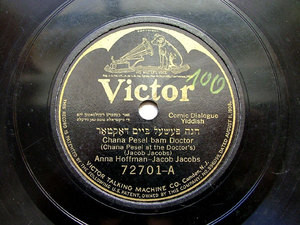 ANNA HOFFMAN & JACOBS Victor 72701 YIDDISH Comic 78rpm