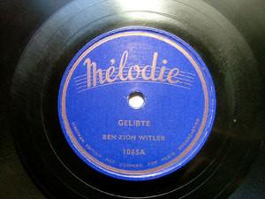 B. WITLER Melodisc 1065 JEWISH 78rpm MEIN MEDELE