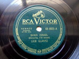 """LIEB GLANTZ rare VICTOR 68-8023 HEBREW 12"""" 78rpm TAL"""