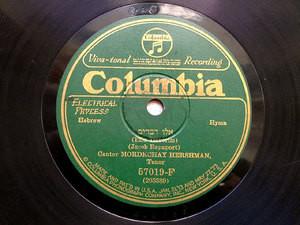 MORDESHAY HERSHMAN ten COLUMBIA 57019-F HEBREW 78rpm