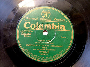 MORDESHAY HERSHMAN ten COLUMBIA 57027-F HEBREW 78rpm