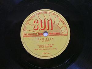 MAX KLETTER Sun 1041 JEWISH 78rpm DVOIRELA