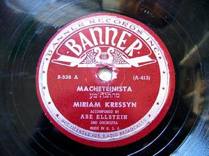 MIRIAM KRESSYN Rare Arg White Banner B-536 JEWISH 78rpm