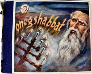 ONEG SHABBAT Victor 4x78rpm Set ZIMRA JEWISH MUSIC INSTITUTE ARGENTINA NM