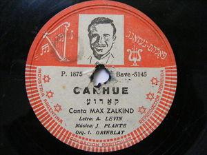 MAX ZALKIND Priv Recording Arg 78 EL VIENTO / CARHUE