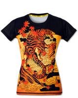 INKnBURN Women's Tiger Tech Shirt Front