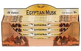 EGYPTIAN MUSK [8 Gram Pack]