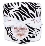 Trend Lab Black and White Zebra Print Hooded Towel