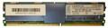 39M5797 IBM DDR2 8GB/667 FB DIMM 2X4GB