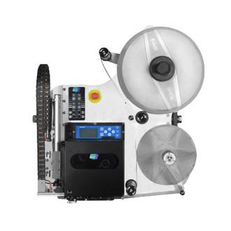 Linerplus Bi-Fuel series Print and Apply