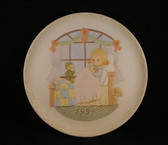 Memories Of Yesterday  ~  PLEASANT DREAMS & SWEET REPOSE ... Plate  *  NIB