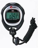 EKHO K-250 Event Timing Stopwatch