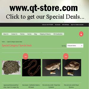 special-deals1.jpg