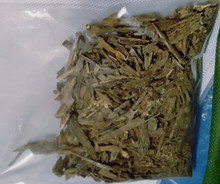 Agarwood/Aloeswood/Oud chips, Assam India Super dust 10g
