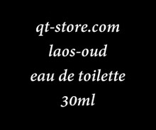 Sale: 30 ml of LAOS Oud eau de toilette