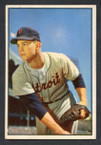 1953 Bowman Color Baseball # 004  Art Houtteman Detroit Tigers EX