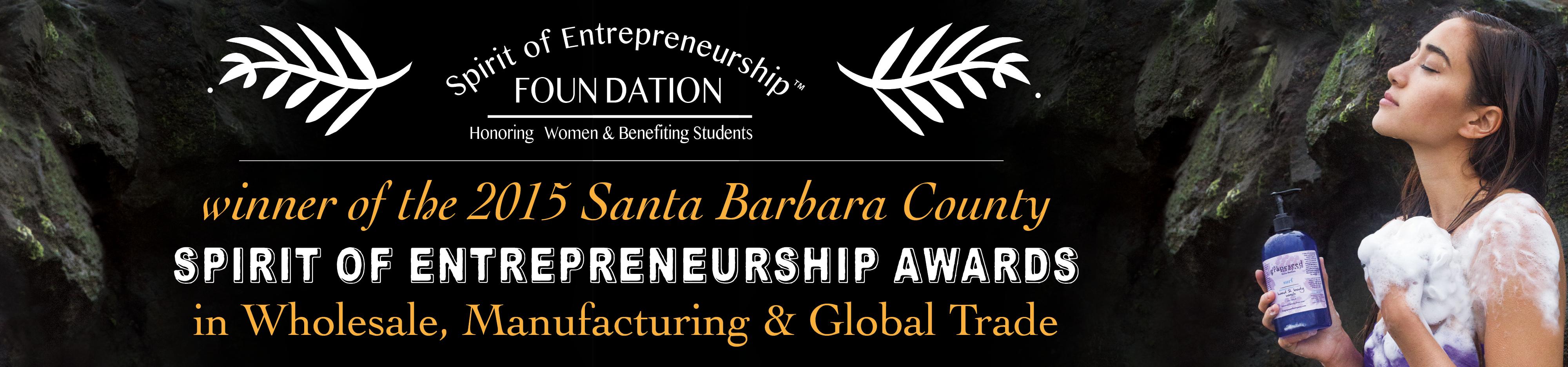 entrepreneurship-award-banner.jpg