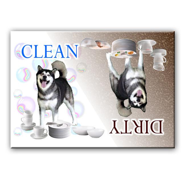 Alaskan Malamute Clean Dirty Dishwasher Magnet