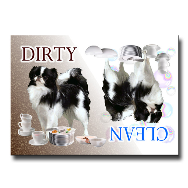 Japanese Chin Clean Dirty Dishwasher Magnet