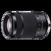 Sony SAL55300 DT 55-300mm F4.5-5.6 SAM