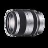 Sony SEL18200 18-200mm F3.5-6.3 Telephoto Zoom Lens