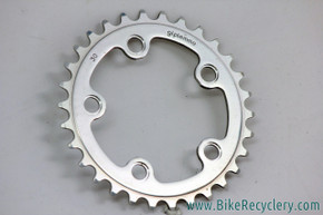 NOS Gipiemme Crono Sprint / Special Triple Inner Chainring: ~84mm BCD - 30t