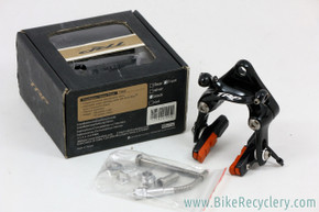 TRP T925 Time Trial Brake: Front - Black - All Hdwr (NEW)