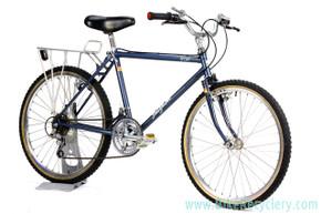 "1984 Specialized Stumpjumper Sport Jr: 24"" Wheels - COMPLETELY STOCK Survivor - XT Deerhead - Saturae - Suntour AR Mech"