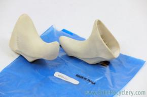NIB/NOS DIA-COMPE BRS 400 / AGC251 / AGC252 Hoods: White
