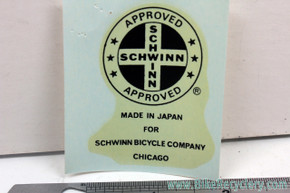 NOS Schwinn Approved Made in Japan Seat Tube Decal: Black - 1970's / 1980's - Original Factory Decals