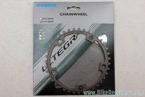 Shimano Ultegra 6700 Chainring: 39t x 130mm - Grey - SG-X - 10 Speed