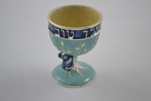 Kiddush Cup in Blue For Baby