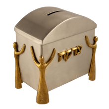 Joyous Dancing Tzeduka Box