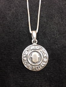 Sterling Silver Hamsa Medallion Necklace
