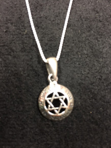 Sterling Silver Jewish Star Necklace With Shema