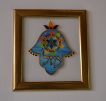 Framed Hamsa Art By Daniel Azoulay
