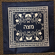 Navy Matzah Cover