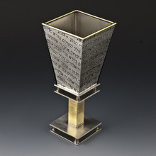 Baruch Kiddush Cup Designer Made With Etched Blessing