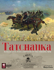 Tatchanka